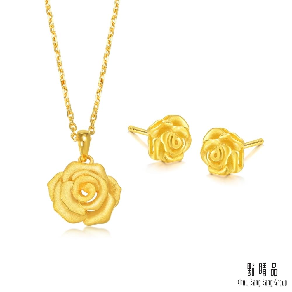 點睛品 華麗玫瑰 婚嫁黃金套組_計價黃金