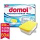 德國ROSSMANN domol-洗衣機槽汙垢清潔錠 60顆/盒獨立包裝(滾筒式和直立式) product thumbnail 1