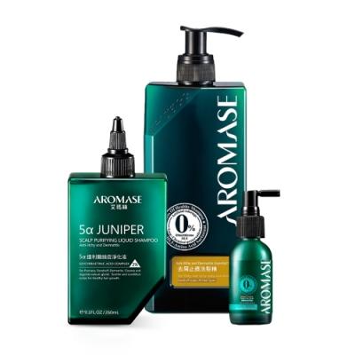 Aromase 艾瑪絲 頭皮養護3步驟組(淨化洗髮液260ml+洗髮精400ml+精華液40ml)