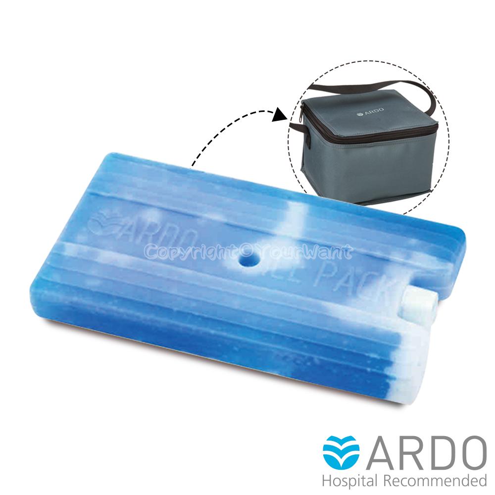 【ARDO安朵】瑞士吸乳器配件 母乳保鮮/食品保冰/冷藏磚