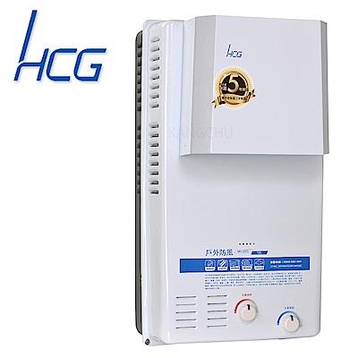 和成HCG 純銅水箱加強抗風12L屋外型熱水器(GH1233)