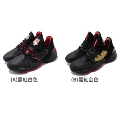 ADIDAS 籃球鞋 Harden Vol4 GCA 男鞋 愛迪達 運動 兩色單一價 EF9940 FW3136