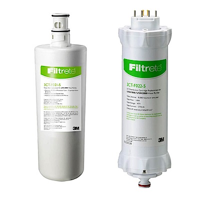 3M UVA2000淨水器濾心+UVA淨水器紫外線殺菌燈匣(一年份超值組)