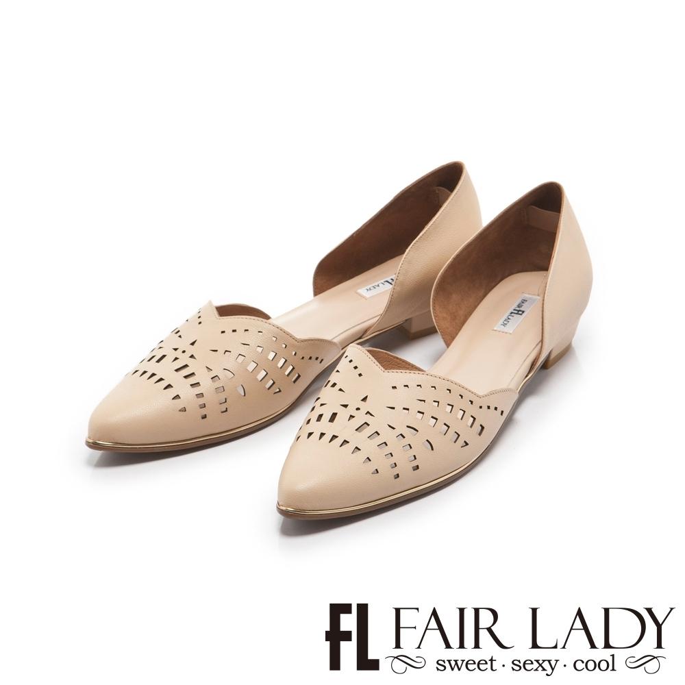 【FAIR LADY】鏤空幾何沖孔側空平底鞋 卡其