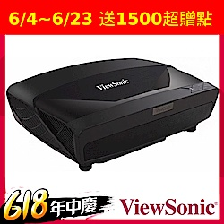 ViewSonic LS830  Full HD極近高亮度雷射投影機(4500 流明)
