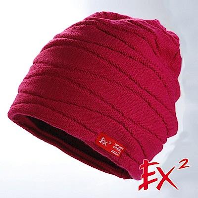 德國EX2-經典羊毛帽-玫紅
