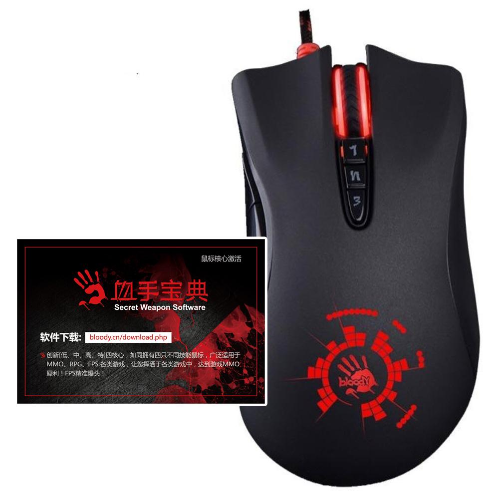 A4 Bloody A91 光微動極速電競滑鼠 (黑)