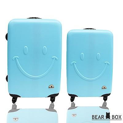 BEAR BOX 微笑系列經典二件組24吋20吋 輕硬殼旅行箱行李箱-天藍色