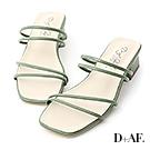 D+AF 清新優雅.二穿法細帶方頭低跟涼鞋*綠