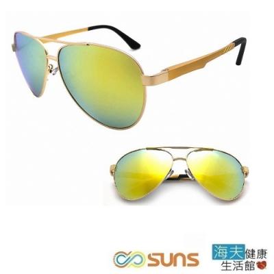海夫健康生活館 向日葵眼鏡 鋁鎂偏光太陽眼鏡 UV400/MIT/輕盈  02021-金框金水銀