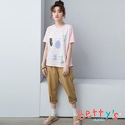 betty's貝蒂思 開襟縫釦輕巧休閒長褲(卡其)