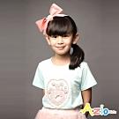 Azio Kids 女童 上衣 愛心網紗花朵短袖上衣(水藍)