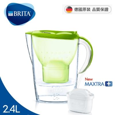 【德國BRITA】德國製。馬利拉記憶型2.4L濾水壺/綠【內含濾芯x1】