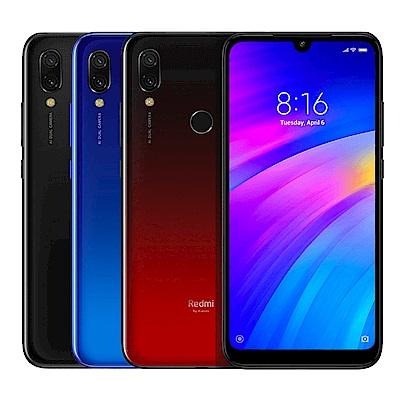 Xiaomi 紅米7 Redmi 7 6.26吋(3G/32G) 八核智慧手機