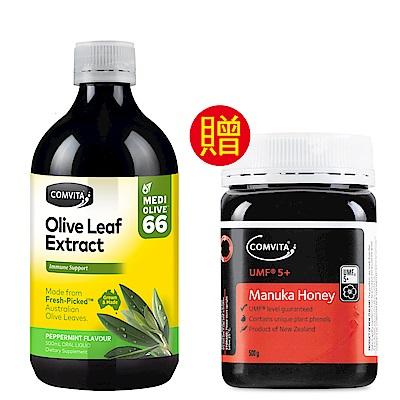 【Comvita 康維他】橄欖葉精華萃取液(薄荷)500ml優惠組