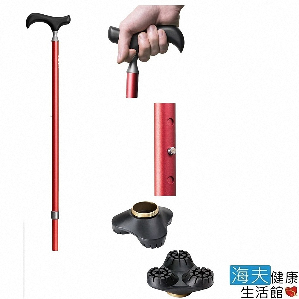 海夫 SIDER 伸縮調整型 三角卓越穩固底座 穩杖夜光 拐杖 手杖(緋紅色)