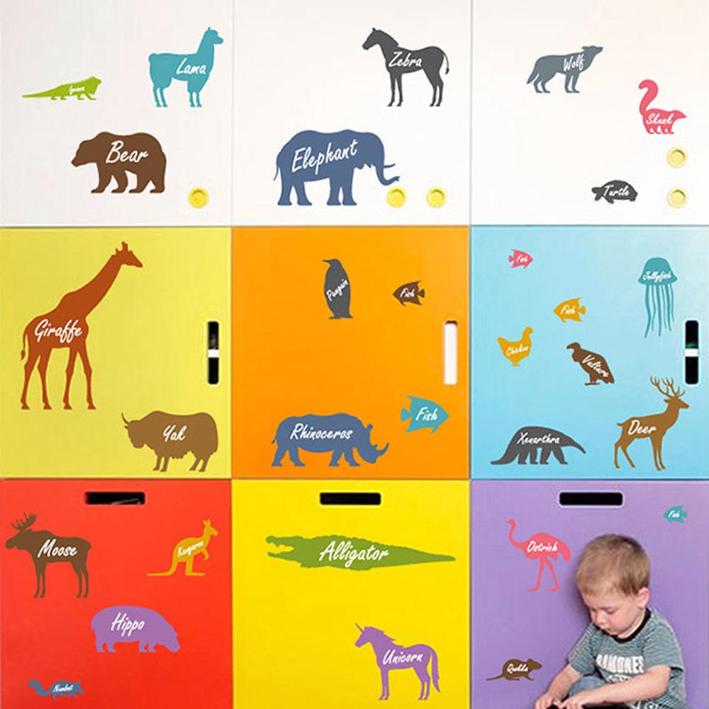 時尚壁貼 北歐風動物樂園