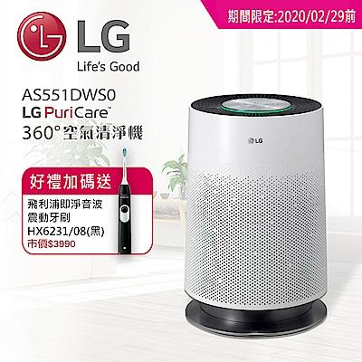 LG樂金 10-18坪 Wifi PuriCare 360°空氣清淨機 AS551DWS0