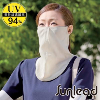 Sunlead 防曬兩用式長版遮陽抗黑護頸面罩/脖圍 (淺褐色)