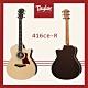 Taylor 416CE-R 電木吉他/ 贈原廠背帶+超值配件包 product thumbnail 1