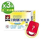(88折送三明治機)桂格完膳營養素 含白藜蘆醇配方237ml*24入x3