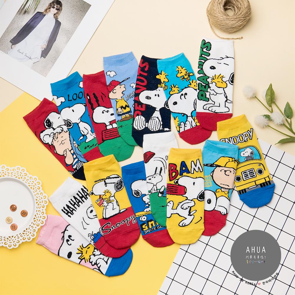 阿華有事嗎 韓國襪子 多采多姿史努比短襪 韓妞必備卡通襪 正韓百搭純棉襪