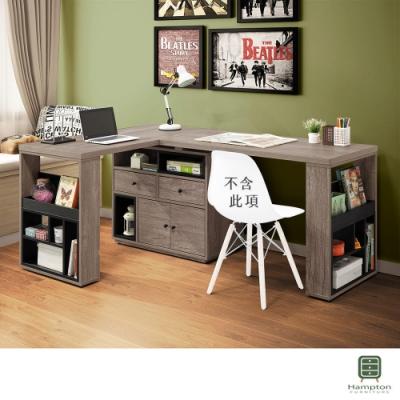Hampton羅馬尼5.3尺L型功能桌組-160*120*75cm