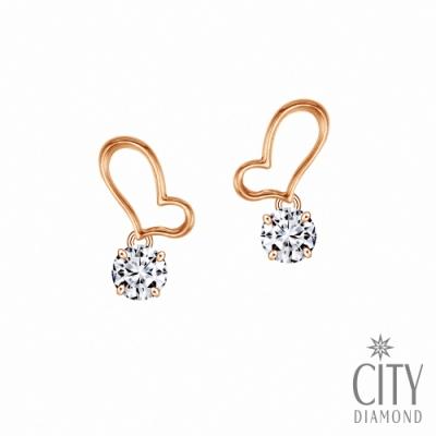City Diamond引雅【東京Yuki系列】10K愛心鋯石玫瑰金耳環