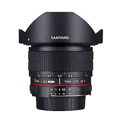 SAMYANG 8mm F3.5 UMC 魚眼 CS II(公司貨 For SONY)