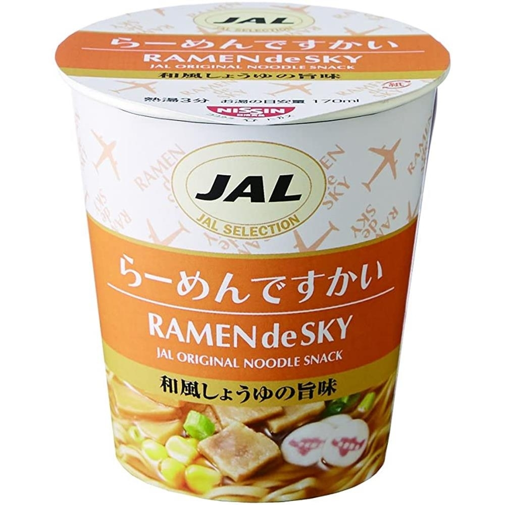 日清 x JAL 日本航空聯名小杯麵4杯(35g±5%/杯) product image 1
