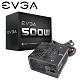 EVGA 艾維克 W1 500W 電源供應器 入門首選 三年保固 product thumbnail 1