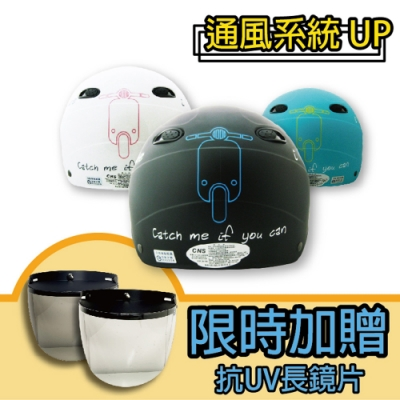 【T-MAO】正版卡通授權 機車02 成人雪帽 (安全帽│機車│鏡片 E1)