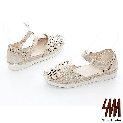 SM-時尚亞麻編織鞋  2 色