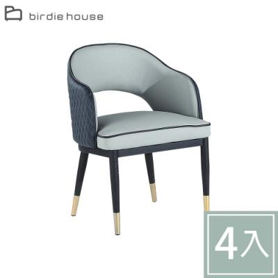 柏蒂家居-艾瑞克質感雙配色餐椅(四入組合)-55x60x78cm