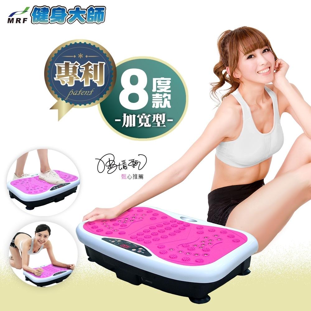 健身大師 美型律動專利魔力板(抖抖機/震動板)-顏色任選 product image 1
