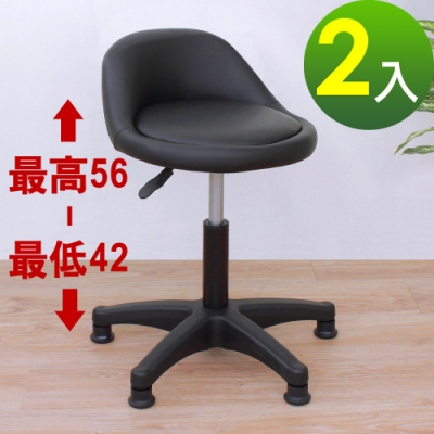 E-Style 高級皮革椅面(固定腳)旋轉工作椅/升降吧台餐椅/專櫃台椅/診療美容椅-2入組