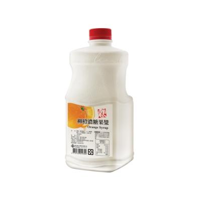 【戀】柳橙濃糖果漿2.6kg