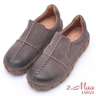 2.Maa (偏小)復古磨砂牛皮交叉縫線厚底包鞋 - 灰
