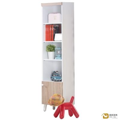 D&T 德泰傢俱 Ivy簡約北歐生活1.5尺書櫃寬45.5X深32X高182公分