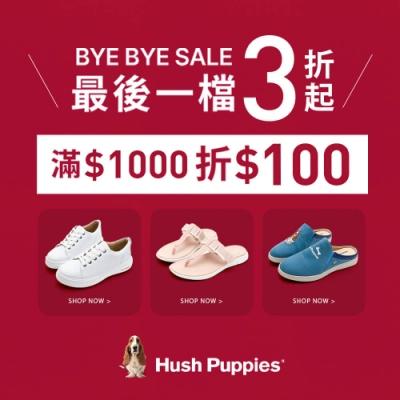 Hush Puppies BYE BYE SALE  全館3折up 滿1000折100