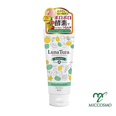 MICCOSMO 酵素平衡角質卸妝凝露(150g/瓶)
