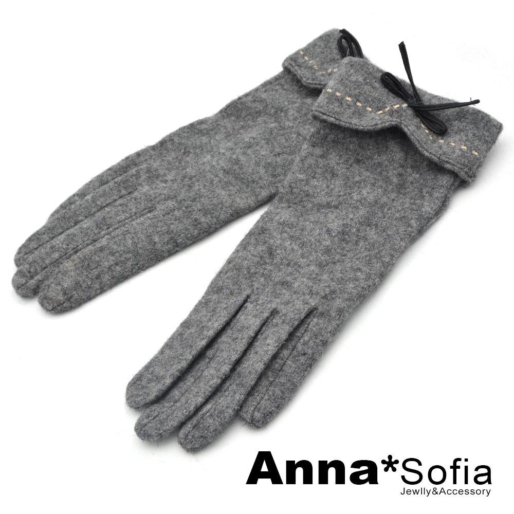 【滿688打75折】AnnaSofia 翻邊綁結 觸屏觸控針織混羊兔手套(麻灰系)