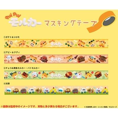 日本製造ENSKY天竺鼠車車紙膠帶PUI PUI紙膠帶4757系列紙膠布(4入組)手帳筆記本標註小貼紙-日本原裝進口