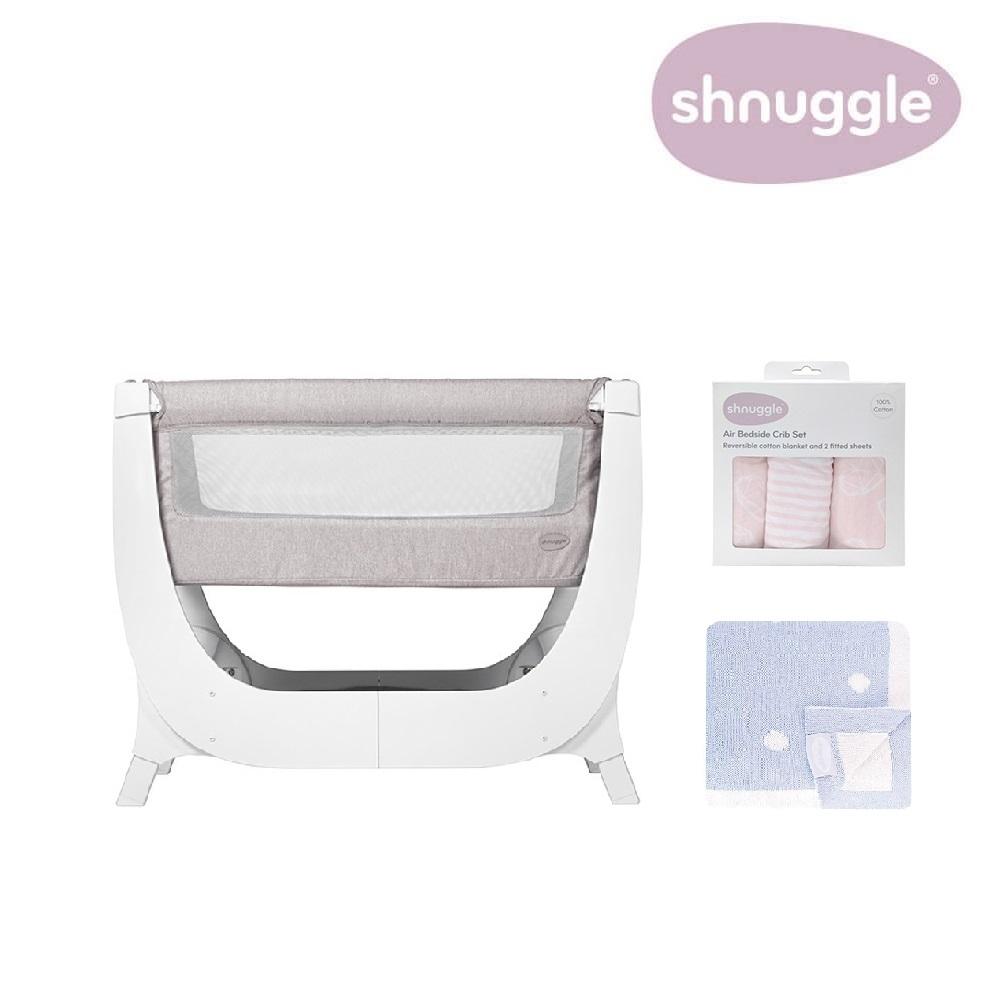【英國Shnuggle】Air成長嬰兒床邊床0-6m(迷霧紫)+床寢組+寶寶毯