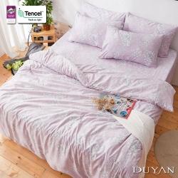 DUYAN竹漾-3M吸濕排汗奧地利天絲-雙人床包被套四件組-慕花之庭