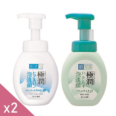 (2入組)肌研 極潤保濕泡洗顏 / 健康深層清潔調理泡洗顏 160mL