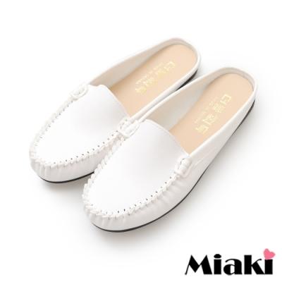 Miaki-穆勒鞋韓流穿搭平底豆豆鞋-白