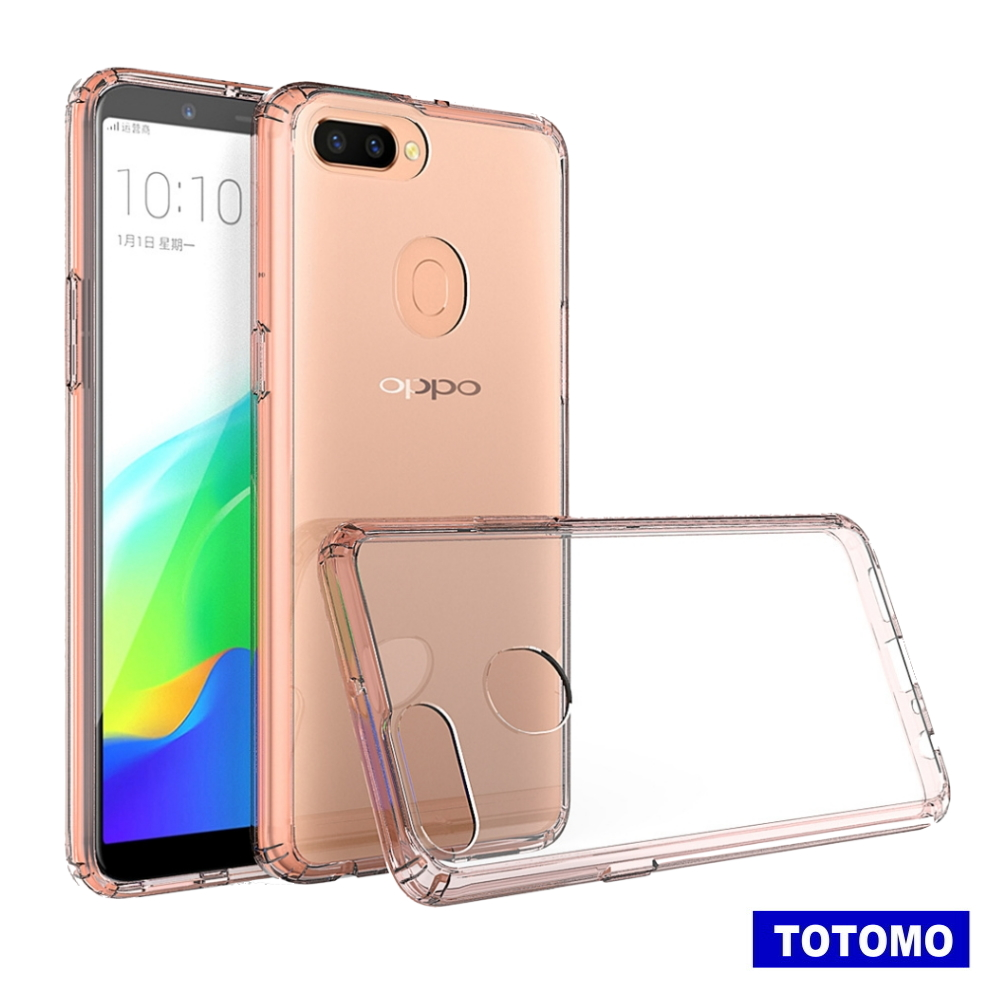 TOTOMO For:OPPO R11S 防摔保護殼(高顏質超透感硬背板)-粉邊透背