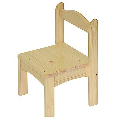 雲杉兒童椅 實木 學習椅 休閒椅