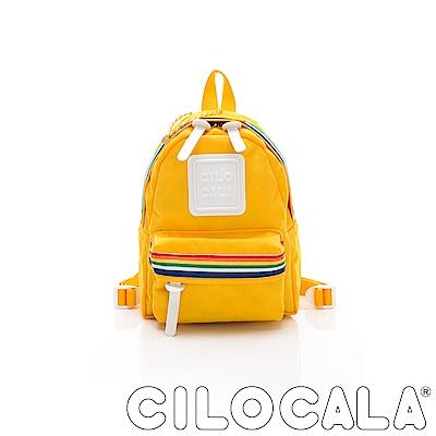 CILOCALA 限量版-亮彩尼龍彩虹防潑水後背包 黃色 (迷你)